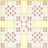 Play Samurai Sudoku Online